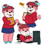AC - She Does A Lottie Work