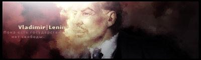 Vladimir I. Lenin Sig