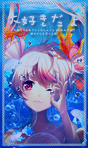 RETO - Dia 3 - Avatar Tematica Marina by ShiroChan92