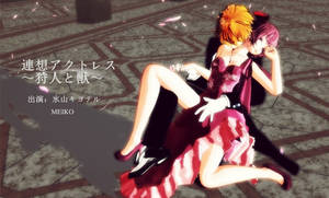 MMD Pose: Association Actress Hunter and Beast by GingerCat911