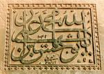 Arabic by Kancano