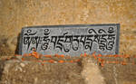 Tibetan Mantra by Kancano