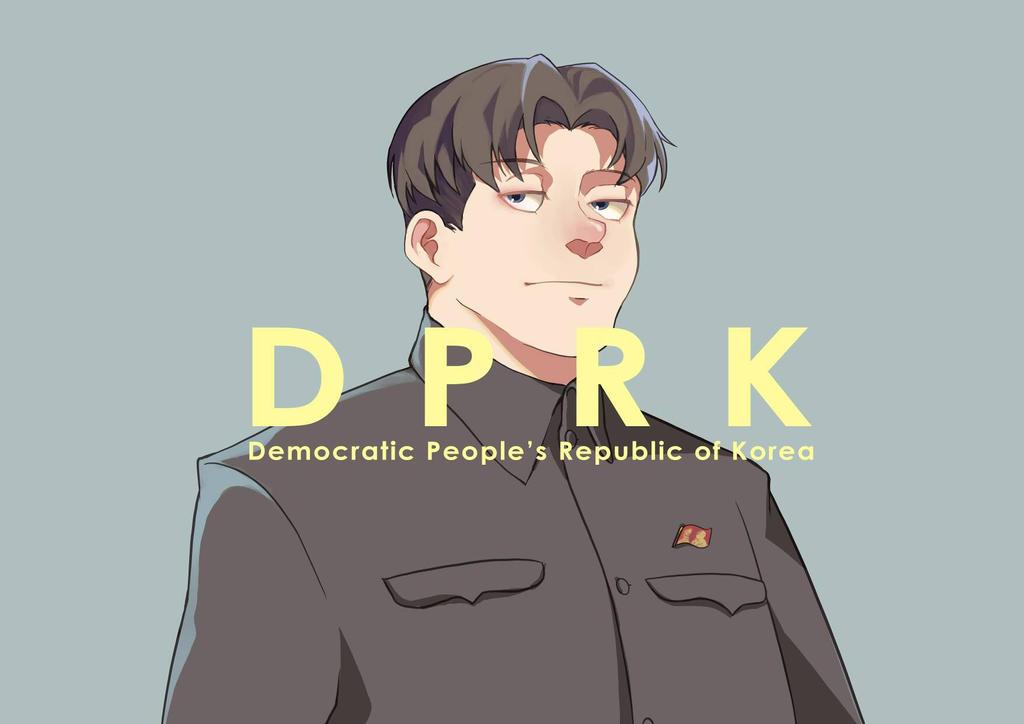 DPRK by YinXiang