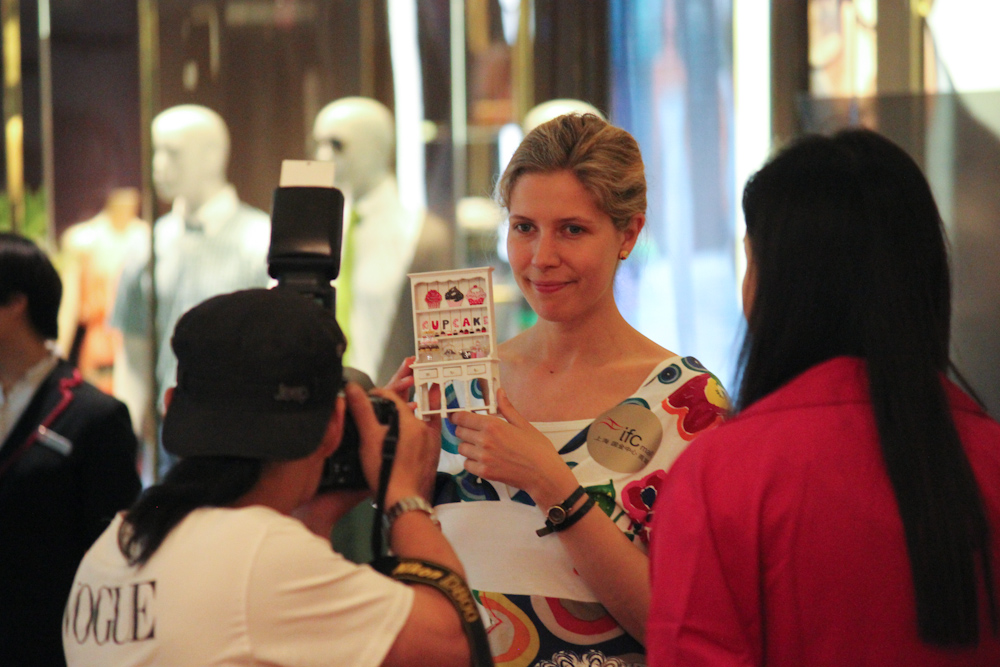 Shanghai Exhibit by PetitPlat