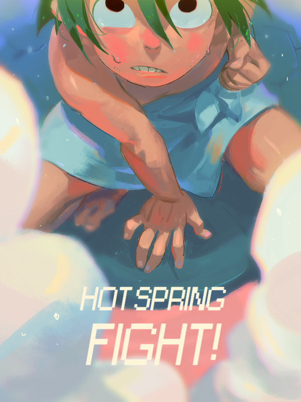 HOT SPRING! FIGHT! by huanGH64