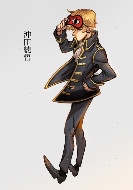 Okita Sogo by huanGH64