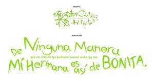 Oreimo Translation by Denieru-0