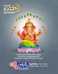 Vinayaka Chavithi   Lakshmi Graphics