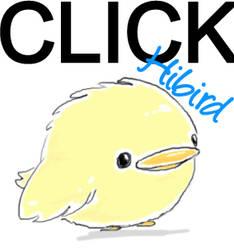 Animated Hibird's Cheer by Fold39Crane