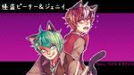 Phantom Thieves RYOYO and YOYO