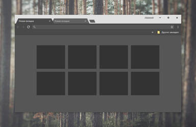 GROVE Dark theme for Chrome by Aleksandr009