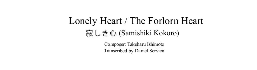 Final Fantasy Type-0 - Lonely Heart (sheet music)