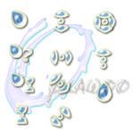 Blue Jewel Drop Cursor
