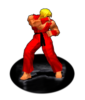Ken Stance Trophy SFEX - Animated GIF