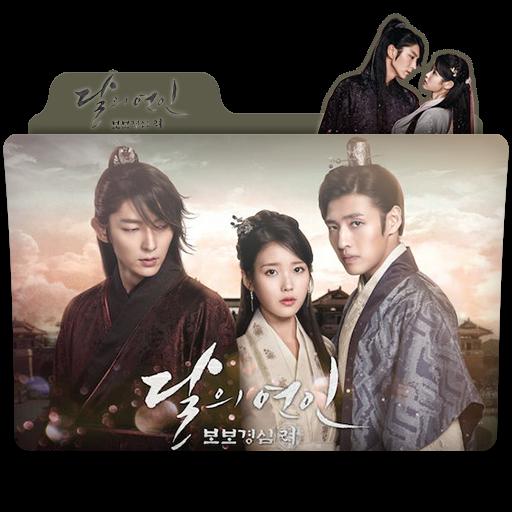 پوشه سریال کره ای عاشقان ماه / Moon Lovers
