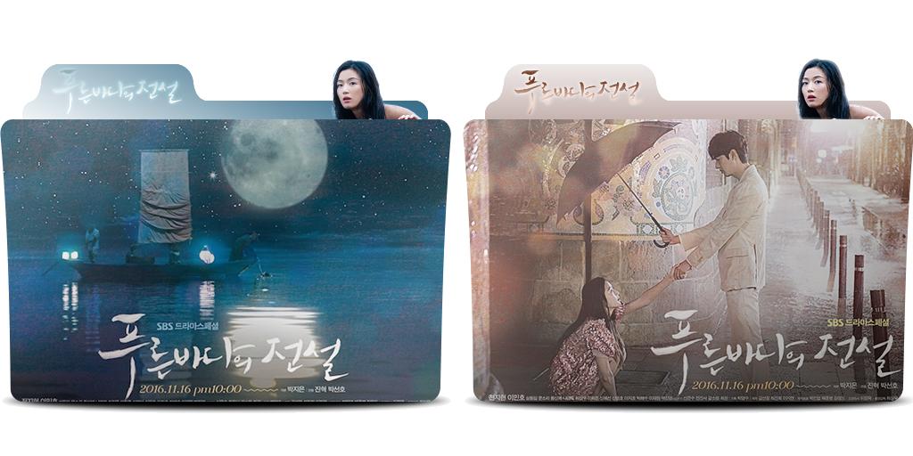 پوشه سریال کره ای افسانه دریای آبی / Legend of the Blue Sea