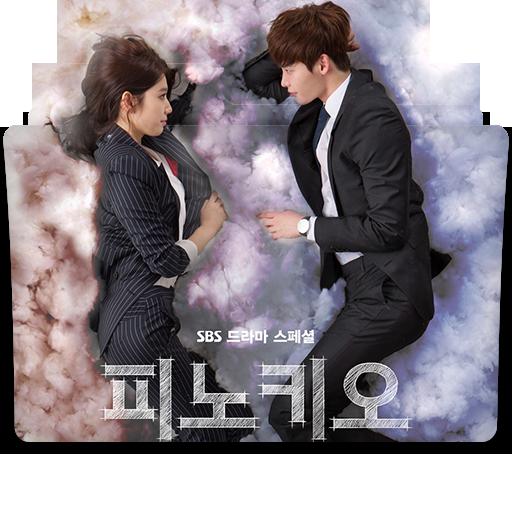 پوشه سریال کره ای پینوکیو / Pinocchio