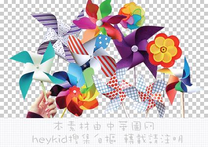 Pinwheel_PNGs_By_Heykid by heeykiid