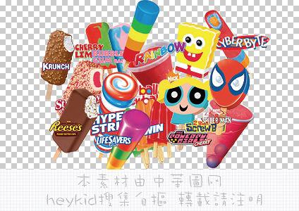 Ice cream_PNGs_By_Heykid