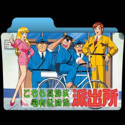 Kochikame Folder Icon (v2) by Vigorousjammer