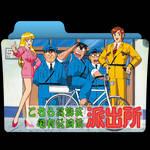 Kochikame Folder Icon (v2)