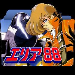 Area 88 Folder Icon (v1) by Vigorousjammer