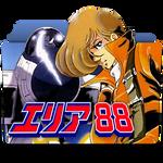 Area 88 Folder Icon (v1)