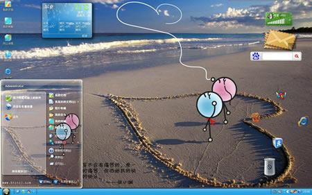 windows xp personaliza