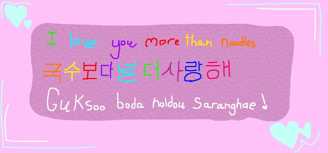Learn Korean Love Quotes By Kaikoshoin On Deviantart