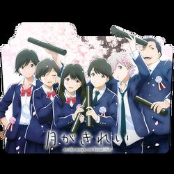 Tsuki ga Kirei Special V1