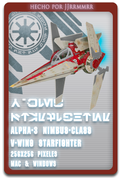 V-wing by jjrrmmrr