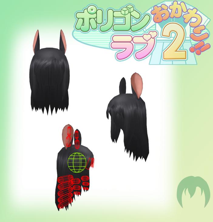 PL2 MMD Natsuki's hair by tweekcrystal