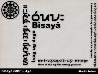 Bisaya MBF - Ayo by plus24seven
