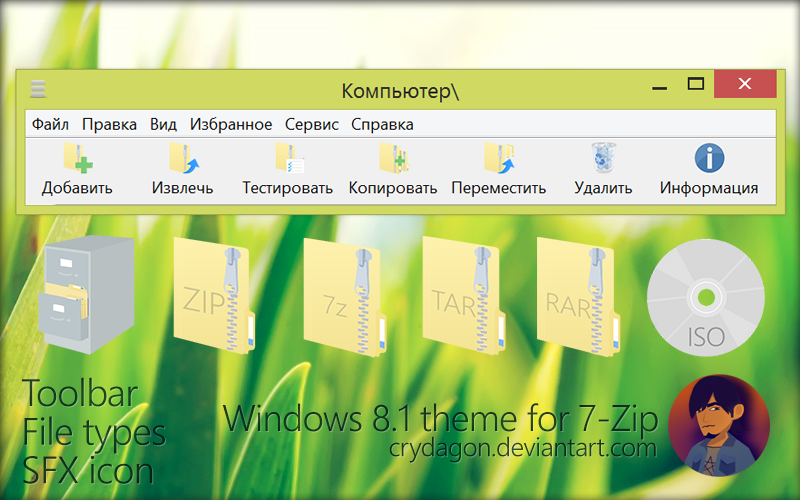 Windows 8.1 theme for 7-Zip by CryDagon
