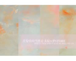 4 textures by Vantal by TaeTal