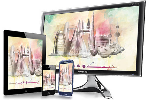 Eid 2012 Wallpaper 2