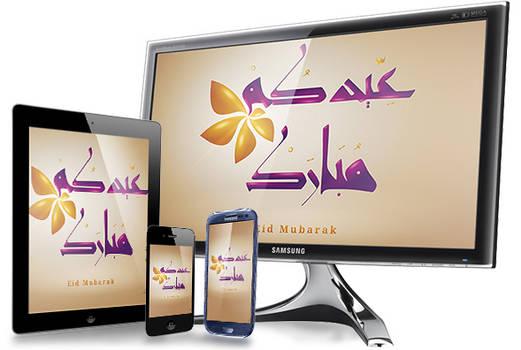 Eid 2012, Wallpaper 3