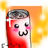 New Icon by xX-Can-of-Soda-Xx