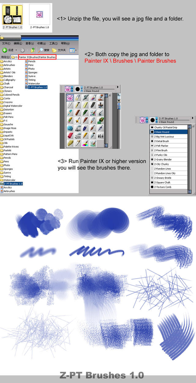 My Painter IX Custom Brushes by zhuzhu