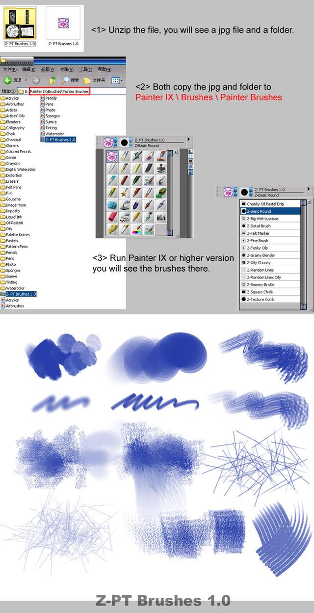 My Painter IX Custom Brushes by zhuzhu