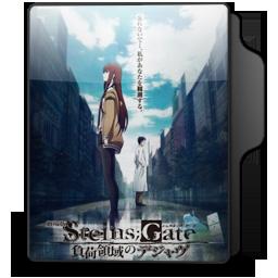 Steins Gate Movie folder icon by ali-alaa