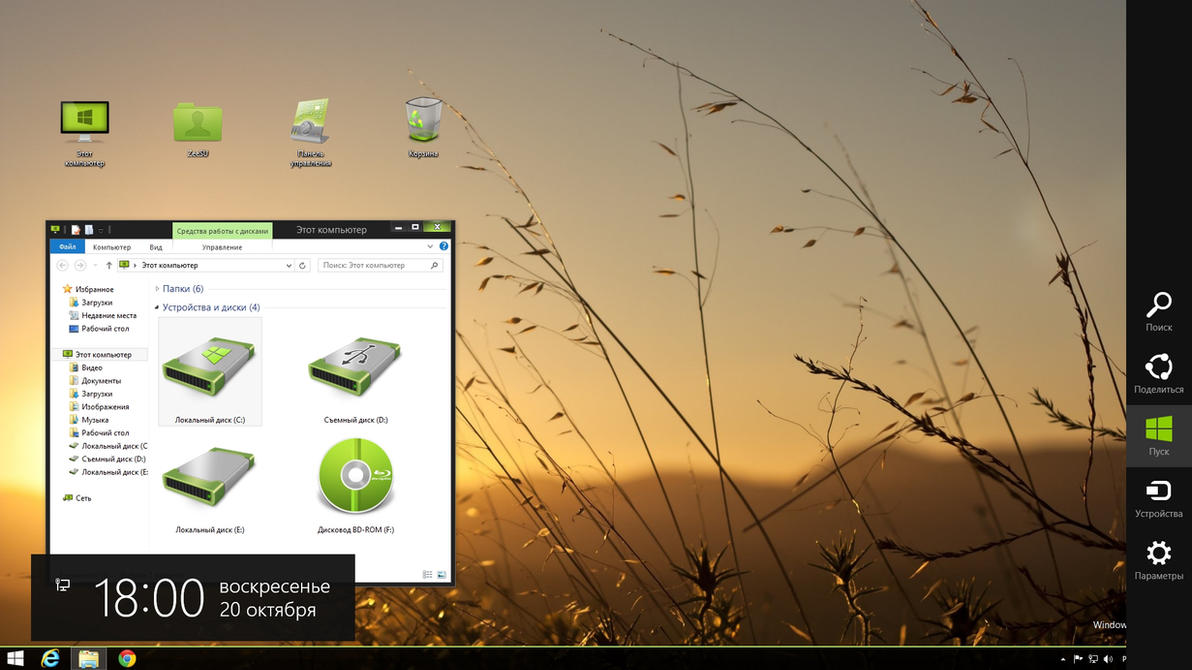 Xgreen Theme for Win 8.1 by TermitBOSS