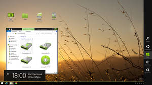 Xgreen Theme for Win 8.1