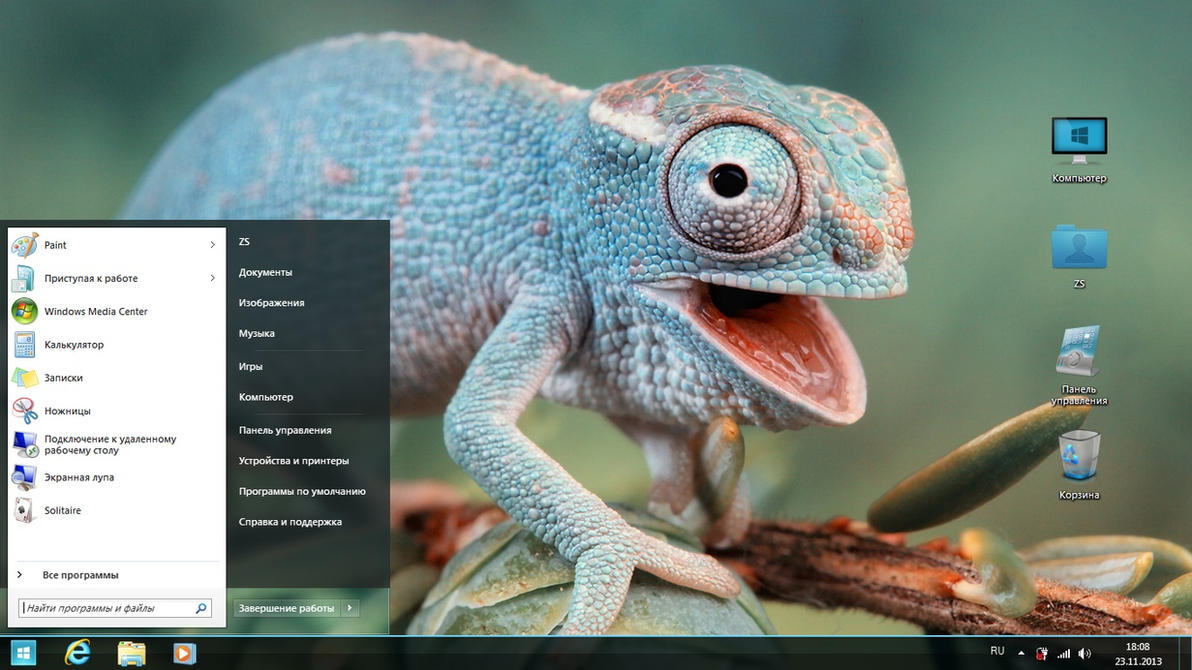 Xsmile Theme for Win 7 by TermitBOSS