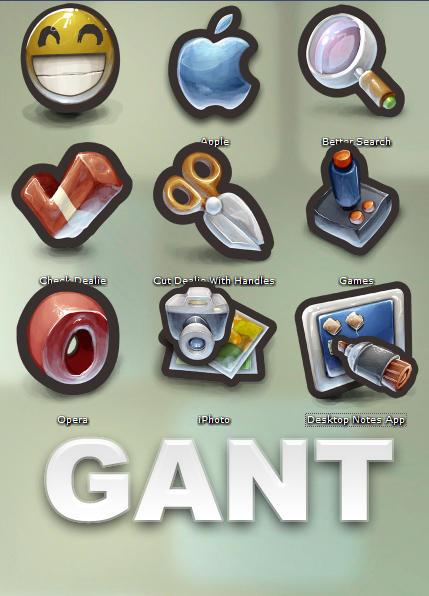 G.A.N.T by mattahan