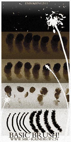 basic brushes by Mr-raindrop-Emmabing