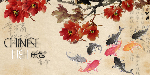 Chinese fish PNG pack by HeyNerd