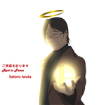 Rest in Peace Iwata-San