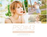 #43 PSD By Yangyanggg