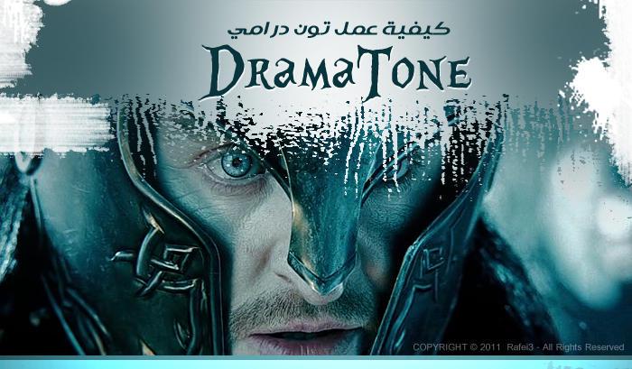 Drama Tone by OmarAziz